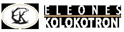 Eleones Kolokotroni