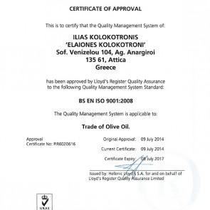 lloyds_certificate